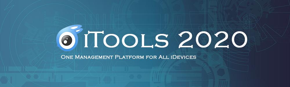 iTools 2020